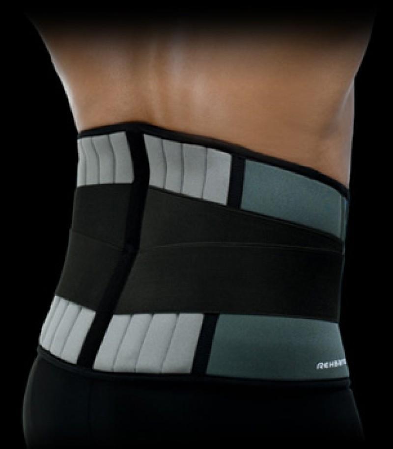 Rehband Rückenstütze Stabil